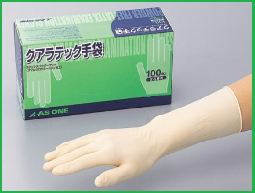 Găng tay As One 8-4053-01 KUALATEC Gloves (DX Powder Free)