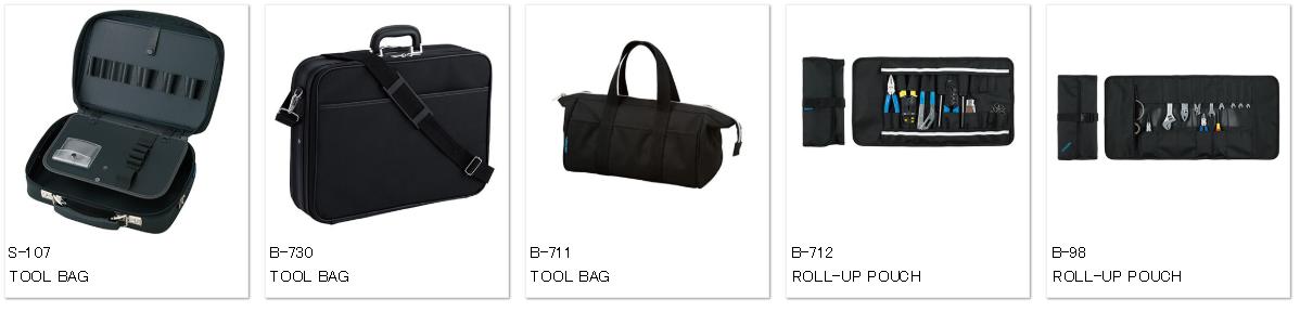 Hộp và túi đựng dụng cụ