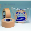 Adhesive tape 2-2511-01