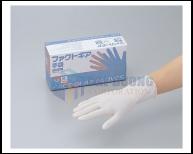 Găng tay 2-1614-01