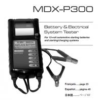 Máy kiểm tra bình ắc quy MDX-P300