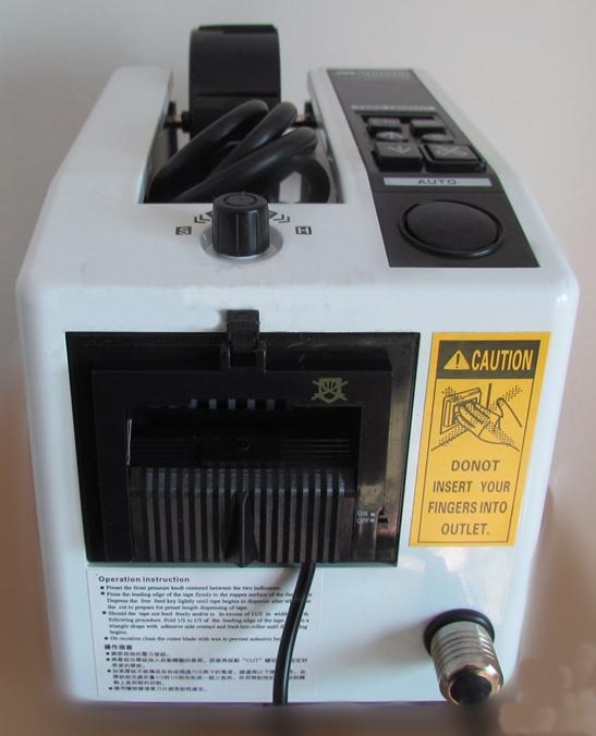 Sản phẩm máy cắt băng keo của ELM Nhật Bản