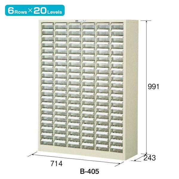Tủ đựng linh kiện B-405