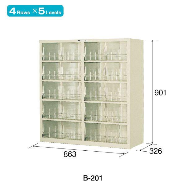 Tủ đựng linh kiện Hozan B-201