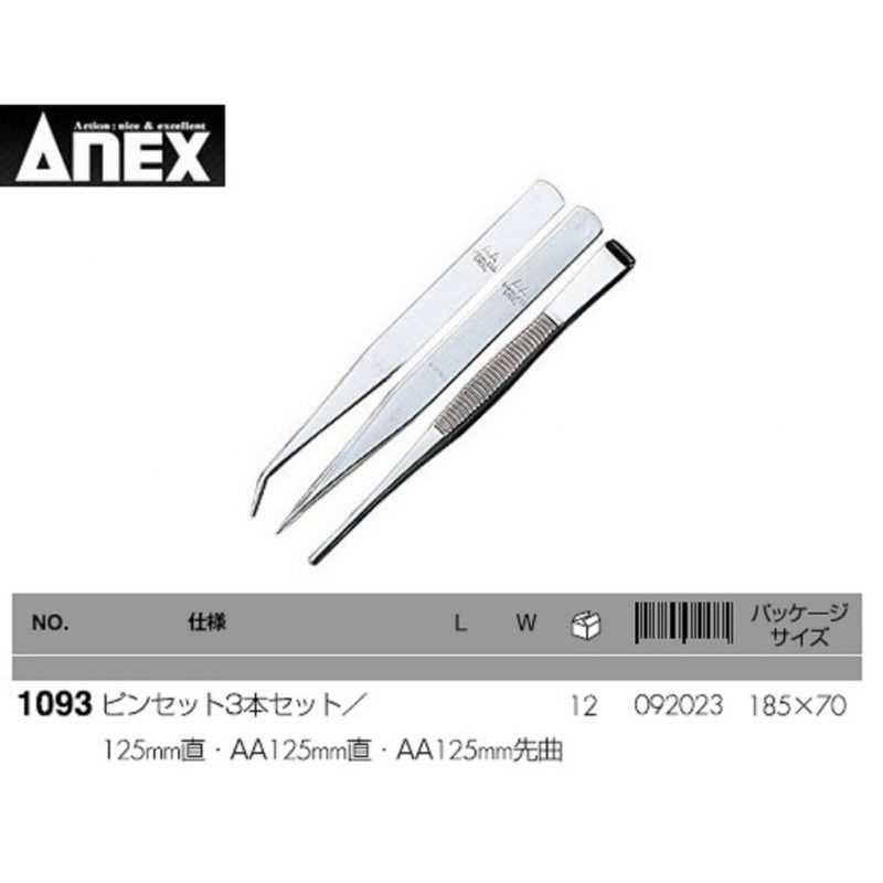Bộ nhíp gắp linh kiện ANEX