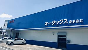 Thương hiệu OTAX Electronics CO.,LTD