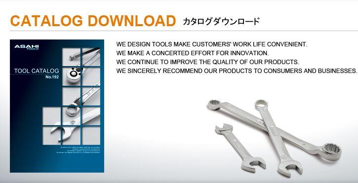 Asahi Tool