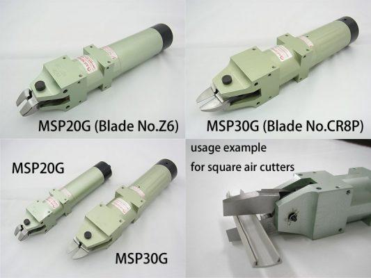 MSP20G-MSP30G_MSPG_series_line_upのコピー
